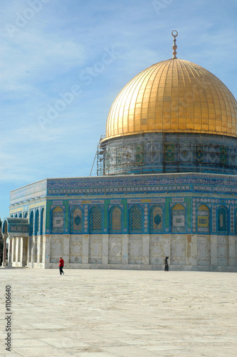 dome of the rock - south