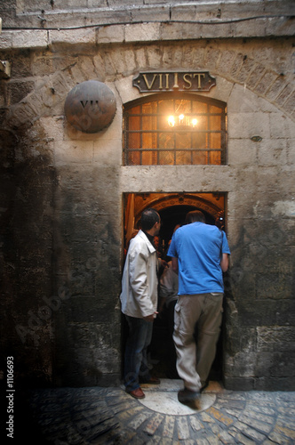 7th station - via dolorosa