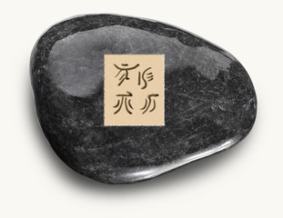stone with japanese fake text