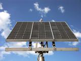 solar battery poster
