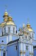 kiew ukraine kirche