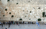 the western wall in jerusalem poster