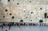 the western wall in jerusalem - 1119050