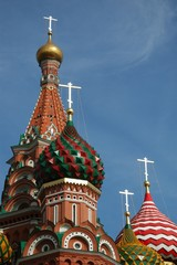 blue sky above moscow