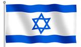 flag of israel waving poster