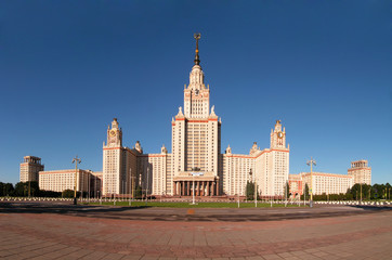 the moscow state university. one of the best higher educational