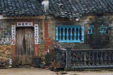 a christian farmer's house in china