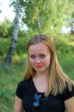 Usmievavá dievča