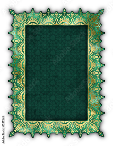arabic grunge frame (with paths)