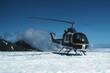 glacier chopper