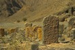 arabic old cemetery in ormuz