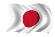 japan fahne