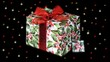 gift box. christmas gift.