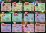 calendar on 2007 year poster