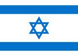 israel flag israel fahne poster