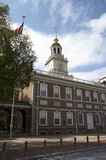 independence hall, philadelphia - portrait format