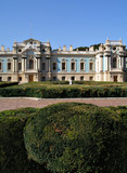 mariinsk palace in kiev poster