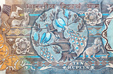 ten rupees-background poster