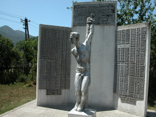 monument of war