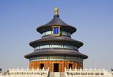beijing temple of heaven poster