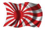 japanese naval flag poster