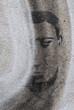 part of face graffiti