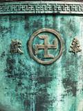 sanskrit buddhist symbol poster