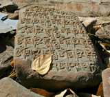 mani stones (stones with buddhistic inscriptions) poster