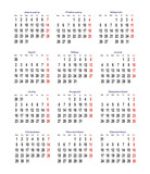 calendar for 2007 year. sundays are red poster