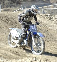 racer250