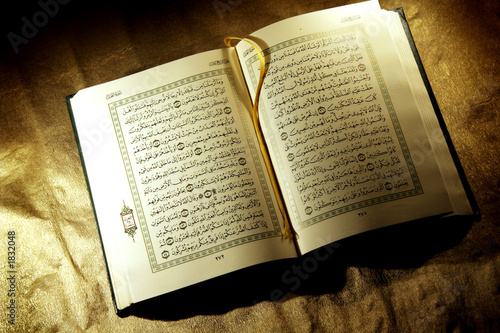 open holy koran book