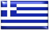 griechenland fahne greece flag poster