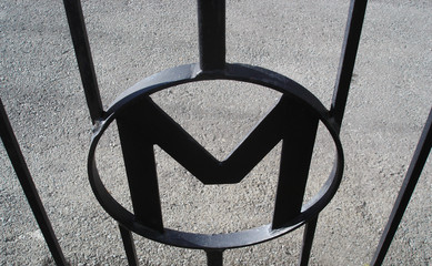 """iron gate with an """"m"""" symbol"""