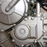 Fototapety engine details