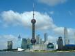 eijeriks shanghai view