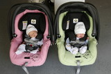 twins in car seat