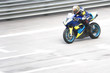 Постер, плакат: superbike race