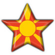 bottone stella macedone - macedonia star flag