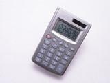 small solar calculator 1 poster