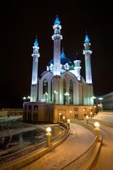 tatarstan. kazan kremlin. mosque kol sharif.