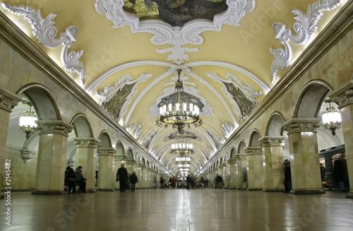 najpiękniejsze wnętrze metra