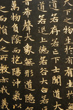 golden chinese calligraphy poster