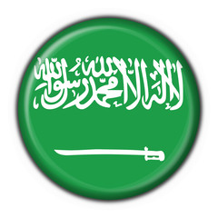 bottone bandiera arabo - saudi arabia button flag