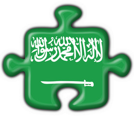 bottone puzzle arabo -  saudi arabia button flag