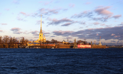 the peter and paul fortress in water