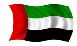 arabische emirate fahne arab emirate  flag poster