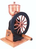 coffee grinder  50318 poster