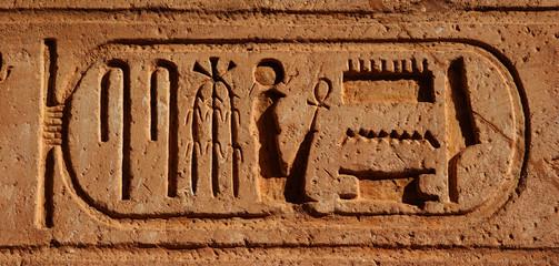 ancient egyptian hieroglyphics - landscape