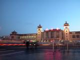 gare de chemin de fer du sud pekin poster