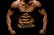 Leinwandbild Motiv fitness torso